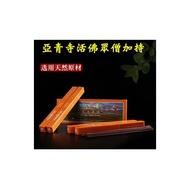 [唐古拉佛教文物] 西藏 亞青寺臥香藏香/純天然藥材 眾僧加持