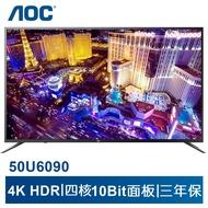 福利機【美國AOC】50吋4K HDR聯網液晶顯示器+視訊盒50U6090 【問與答可議價】