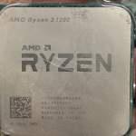 AMD Ryzen 3 1200+MSI B350M Gaming Pro