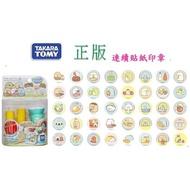 現貨 Sticker fun 日本 角落生物 連續貼紙印章 按壓貼紙製造機 連續貼紙印章 按壓貼紙製造機 (附2補充包