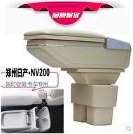 Zhengzhou Nissan NV200 dedicated punch-free handrail box Nissan nv200 daily sales of the equipment.