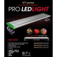 【超低價】UP 雅柏 LED 增豔ET系列 跨燈【1尺、1.2尺、1.5尺】節能省電 魚缸 血鸚鵡 孔雀魚
