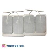 5*9插銷式電療貼片 電療器貼片 低週波電療器導電片 自黏性電極片 插銷式貼片