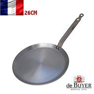 法國de Buyer畢耶 原礦蜂蠟系列-法式可麗餅鍋26cm