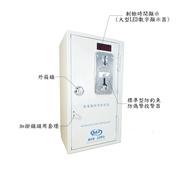 【入門1000W】烘/洗衣機用投幣機979S【銘匠資訊】投幣式洗衣機 投幣計時器 投幣式烘衣機 投幣吹風機
