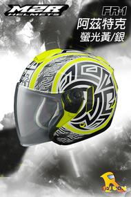 ~任我行騎士部品~M2R FR-1 阿茲提克 #螢光黃銀 FR1 3/4罩 安全帽 內藏墨鏡