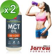 【Jarrow賈羅公式】中鏈三酸甘油脂MCT Oil-椰子油來源591ml(2瓶組)