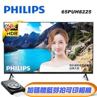 PHILIPS 65型 4KHDR Android 連網聲控液晶 65PUH8225