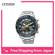 [Citizen] watch Promaster Eco-drive radio watch the Blue Angels model specific store handling model JY8078-52L Men's Silver