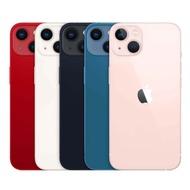 Apple|iPhone 13 (256G)