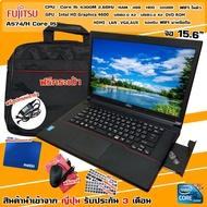 FUJITSU A574 Core i5 gen4 โน๊ตบุ๊คมือสอง เล่นเกมออนไลน์ได้ Notebook ขนาด 15.6นิ้ว