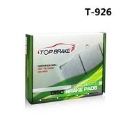 TOPBRAKE  WILL WORD-6P 改裝卡鉗 汽車煞車來令片