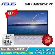 【ASUS 華碩】ZenBook 14 UX425JA-0232P1035G1 輕薄筆電 星河紫 【加碼贈真無線藍芽耳機】【三井3C】