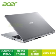 acer Aspire5 A515-55G-56X3 神祕銀 宏碁高效能筆電/i5-1035G1/MX350 2G/4G/256G SSD/15.6吋FHD IPS/W10/含acer原廠包包及滑鼠