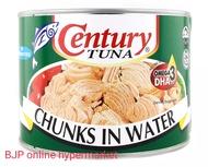 CENTURY TUNA CHUNKS IN WATER 1705 GRAMS