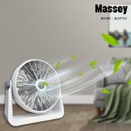 夏日必備【Massey 20吋渦流空氣循環扇】渦流循環扇 電風扇 工業電扇 風扇 電扇【AB284】