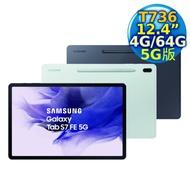 SAMSUNG Galaxy Tab S7 FE 5G 12.4吋平板 (4G/64G) T736星動黑