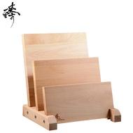 《Zhen 臻》三層磁性吸力實木刀座 山毛櫸木 可放9支刀( 原木 刀架 刀座)