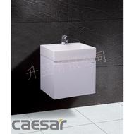 【升昱廚衛生活館】凱薩方形盆浴櫃組(不含龍頭) - LF5259A