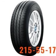 【FK輪胎】NE03 215-55-17Toyo東洋 其他品牌歡迎洽詢
