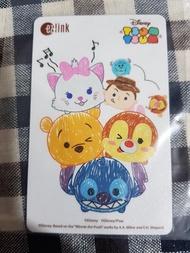 tsum tsum winnie the pooh ezlink card $7 in each card