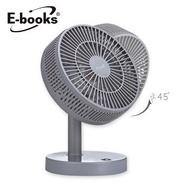 E-books K24無印風6吋桌上型充電風扇(灰) E-PCF234GR