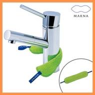 日本MARNA水龍頭專用去水垢清潔布  水垢剋星