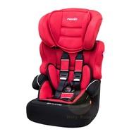 NANIA(納尼亞) 蜂巢系列 2-12歲成長型汽車安全座椅 (3色可選)
