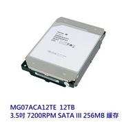 TOSHIBA 企業型內裝硬碟 【MG07ACA12TE】 氦氣碟 12TB 3.5吋 SATA3 5年保固 微型商店