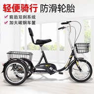 """🎉2021 NEW🎉Riley man-made tricycle small seniors three-wheeler adult tricycle bike step tricycle three-wheeler buy food to pick up children tricycle manned three-wheeler black """"high matching"""" with back-to-back positive new tire"""