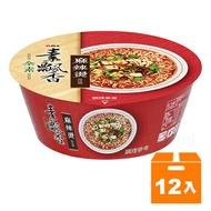 維力素飄香麻辣燙風味麵(碗裝)95g(12入)/箱【康鄰超市】