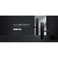 小米綠米Aqara 智能門鎖 N100 支援Apple Homekit 以及小米米家