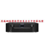 台中【傑克音響】Marantz SR7012 AV環繞擴大機,來電(店)網路最低價哦!!,台灣公司貨