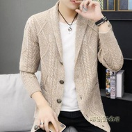 男士毛衣外套男修身開衫新款外穿厚春秋帥氣羊毛衫韓版潮流針織衫