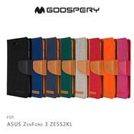 強尼拍賣~ GOOSPERY ASUS ZenFone 3 ZE552KL CANVAS 網布皮套 可插卡 磁扣保護套