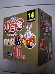 COSTCO代購*日本進口【約34.5g*40入】小林 桐灰 貼式 小白兔 暖暖包*14小時 持續時間*勿貼於肌膚*自取*