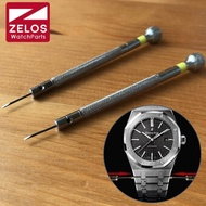 Slotted Screwdriver Fit Audemars Piguet 1540015710 Watch Screwtube