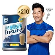【亞培】安素原味不甜(237mlx30入x7箱)