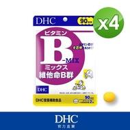 【DHC】維他命B群 90日份(180粒/包)*4包組