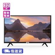 TCL 32S5200 32吋 Android TV 高清智能電視 內置安卓P系統 內置高清電視