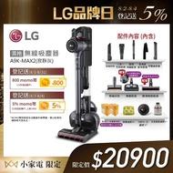 【12/1-12/31指定品買就送$1112mo幣-LG 樂金】CordZero A9 K系列WiFi 濕拖無線吸塵器A9K-MAX2(寂靜灰)
