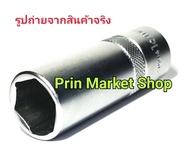 ลูกบ๊อก ถอดหัวเทียน 1/2 นิ้ว ยางดูด 16 mm Spark socket ใช้ ถอดหัวเทียน มอเตอร์ไซค์ รถยนต์ เครื่องตัดหญ้า รุ่น PTT-SPK16