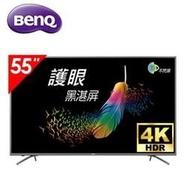明基BenQ 55型4K低藍光不閃屏智慧連網顯示器 F55-710 台灣公司貨 三年保固