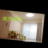 高雄永興照明~國際38WHH-LAZ303909+東芝48W  LEDTWTH48EC大特價優惠活動中