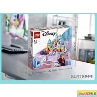 下殺【爾爾】LEGO樂高迪士尼43175艾莎故事書大冒險女孩拼裝積木兒童玩具禮物-純藍憶精品