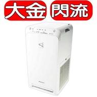 《可議價85折》DAIKIN大金【MC55USCT】12.5坪閃流空氣清淨機 優質家電