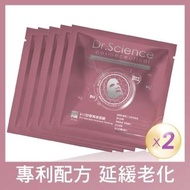 【寶齡富錦】Dr.Science賽因斯B12紓壓青春面膜 2入組(5片/盒)