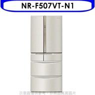 《可議價》Panasonic國際牌【NR-F507VT-N1】501公升六門變頻冰箱香檳金