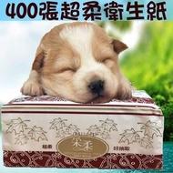 台灣製 超柔采柔衛生紙[1串8包]200抽 特價169元