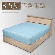 艾莉3.5尺單人床組(白橡木紋)(床底+床頭箱)❘床組/單人床/床台/床架/房間組/臥室【Yostyle】